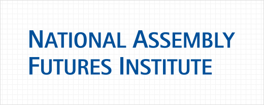 영문 NATIONAL ASSEMBLY FUTURES INSTITUTE