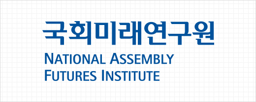 국영문(B type) 국회미래연구원 NATIONAL ASSEMBLY FUTURES INSTITUTE